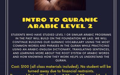 Intro To Quranic Arabic Level 2