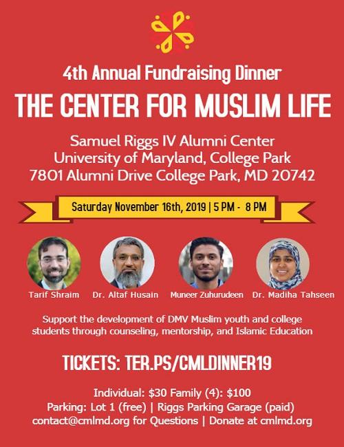 CMLMD 4th Annual Fundraising Dinner