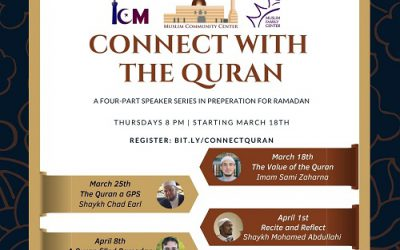 Connect With The Quran Series