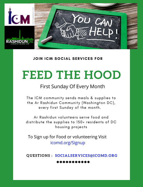Social Services: Feed the Hood