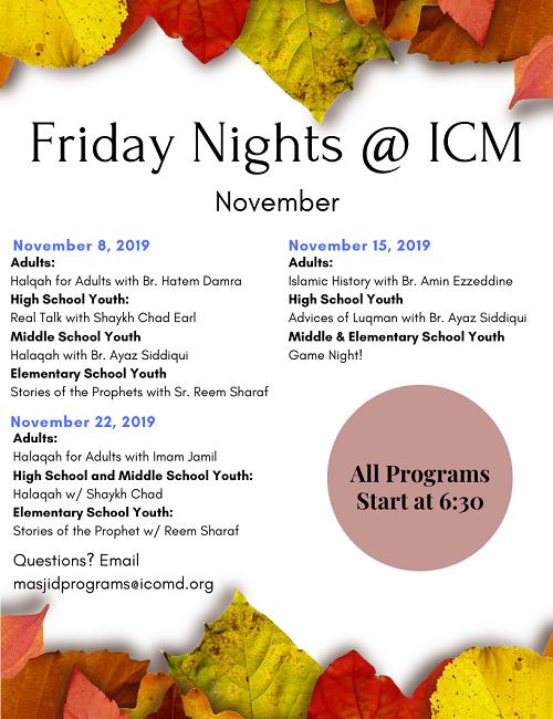 Friday Nights At ICM November 2019