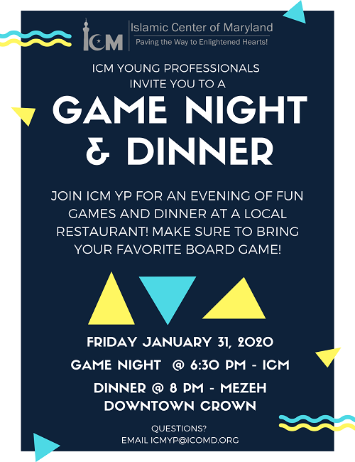 Game Night & Dinner: You're Invited!