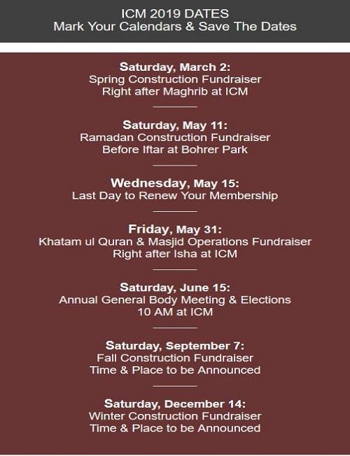 ICM 2019 Dates! Mark Your Calendar