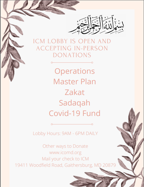 ICM Is Accepting In-Person Donations