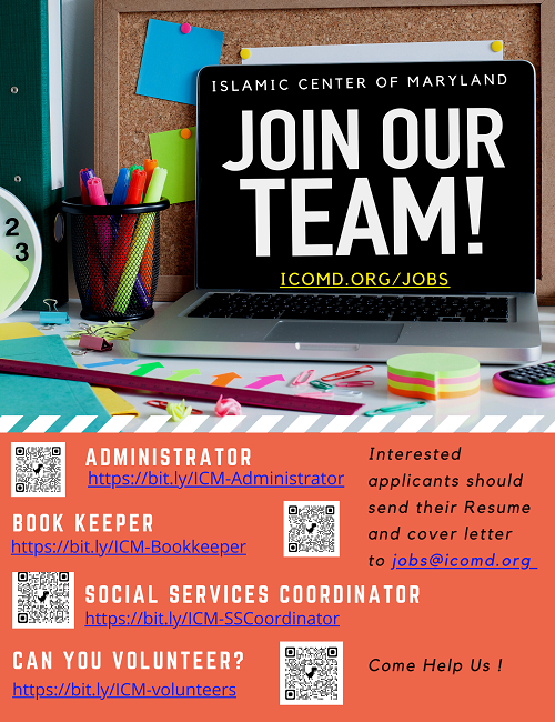 ICM Is Hiring! Join Our Team!