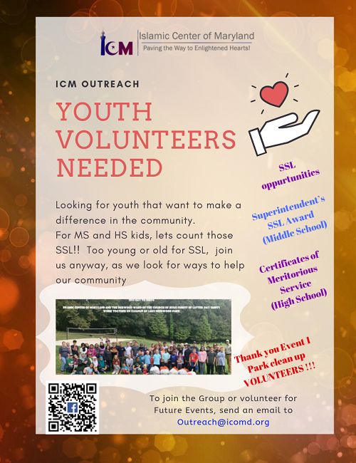 ICM Outreach: Youth Volunteers Needed