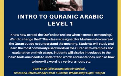 Intro To Quranic Arabic Level 1
