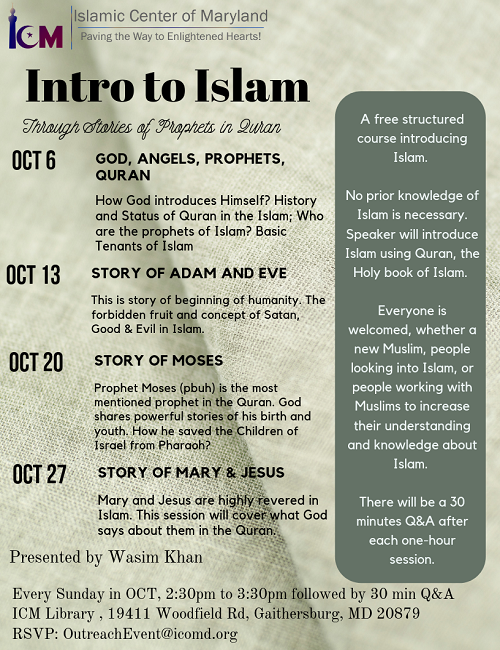 Intro To Islam: Everyone Is Welcome | Islamic Center of Maryland