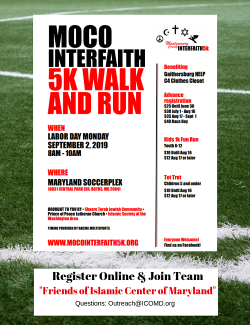 MOCO Interfaith 5K Walk And Run | Islamic Center of Maryland
