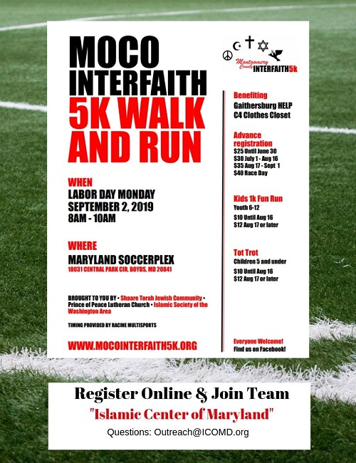 MOCO Interfaith 5K Walk And Run