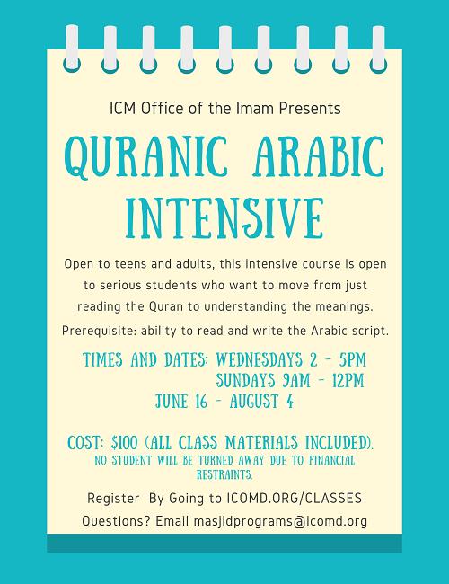 Advanced Quranic Arabic Learning
