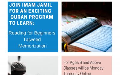 Tahfeedh-Ul Quran With Imam Jamil