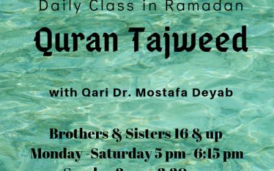 Quran Tajweed with Qari Dr. Mostafa Deyab