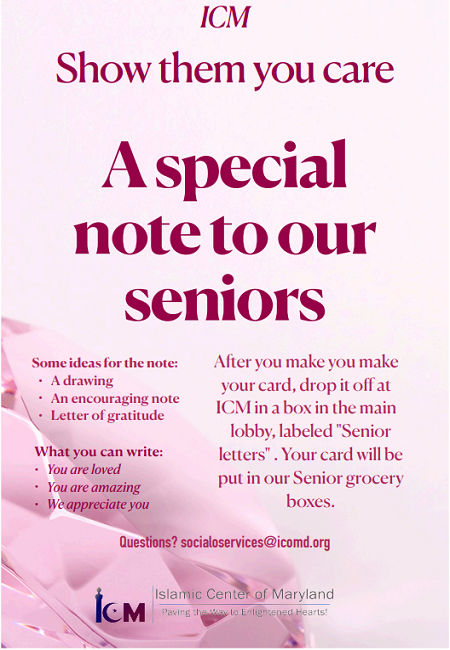 A Special Note To Our Seniors