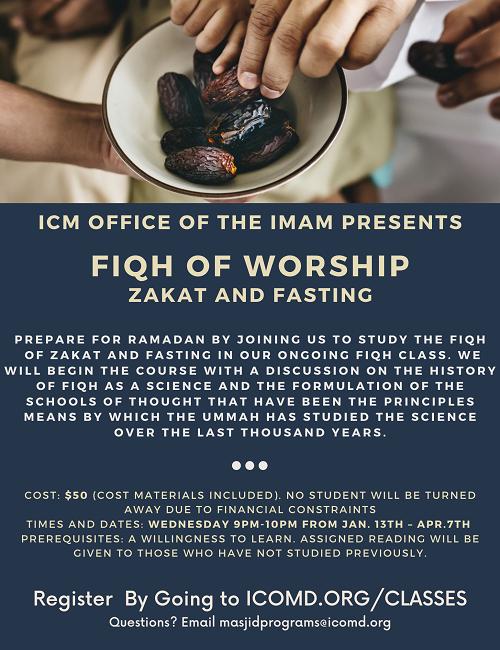 Fiqh of Worship W Chad Earl