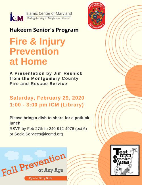 ICM Hakeem Program, January 2020