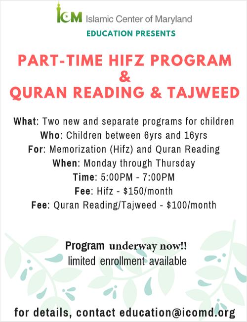 Part-time Hifz Program