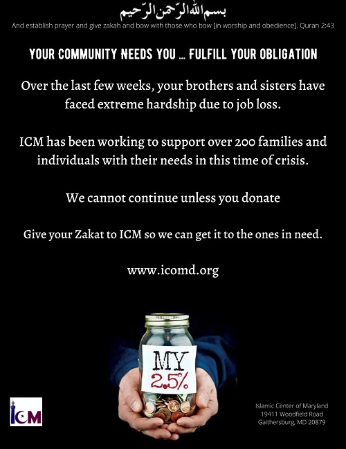 Please Pay Zakat to Help Those In Need